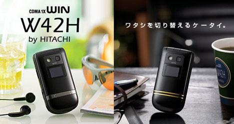 hitachi-w42h