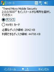 http://static.flickr.com/99/269472856_7ec10cfad4_o.jpg