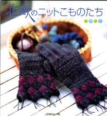ISBN4529041409.jpg