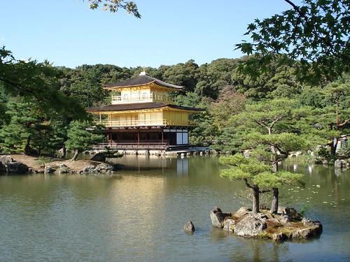 JAPAN 318