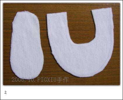 طريقة صنع حذاء للبيت ، كيف تصنعين حذاء من منشفة 284687443_948a153da4_o.jpg