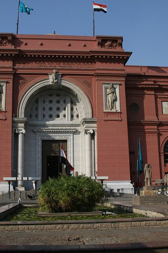 Egyptian Museum with Lotus Pond