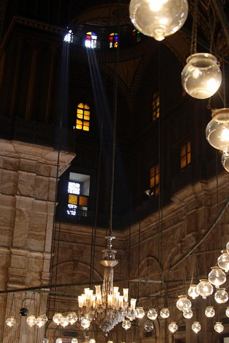 Constellation of Lights, Mohammed Ali Mosque