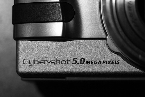 Sony DSC-V1: my first digital camera