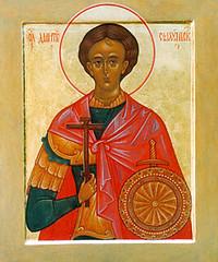 Димитрий Солунский