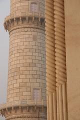 Taj detail