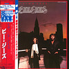 Bee Gees - Living Eyes Polydor Japan 28MW0012 [1981]