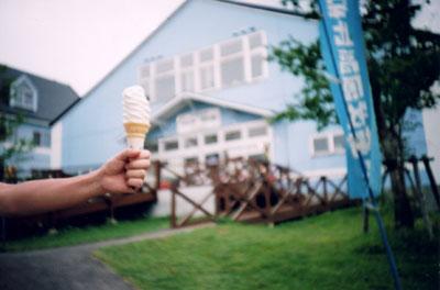 安比高原牧場のソフトクリーム