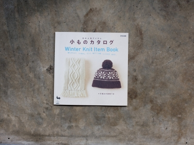 Winter Knit Item Book