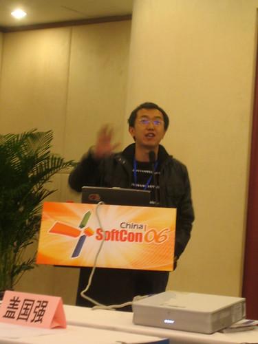 在SoftCon上的演讲