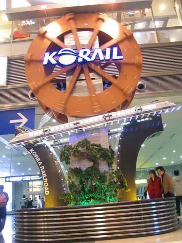 Yangson station - KoRail decoration