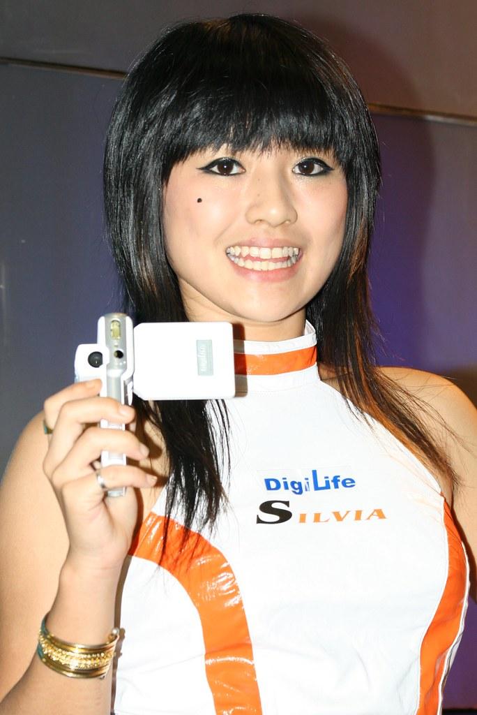 20061202 資訊展 DigiLife